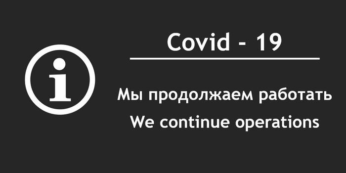 We continue our operations during the COVID-19 lockdown