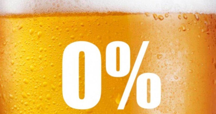 (RU) Число безалкогольных сортов пива на Untappd выросло на треть за год