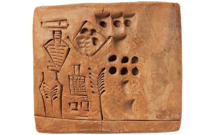 (RU) Древнюю глиняную табличку с рецептом пива продали на аукционе