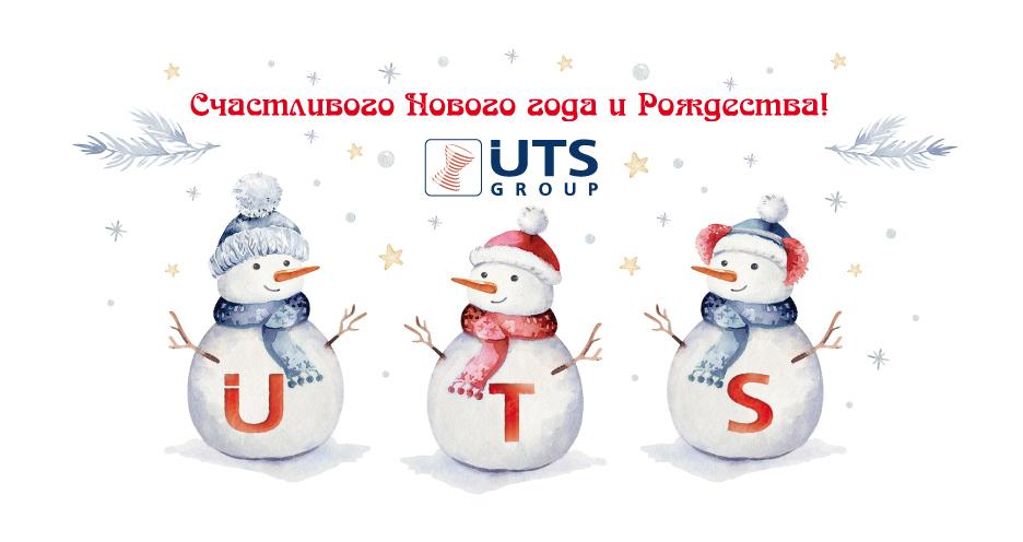 (RU) С наступающим Новым Годом!
