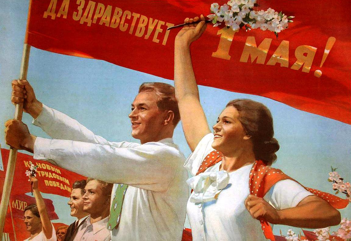 """(RU) С 1 Мая! + график работы ГК """"ЮТС"""""""