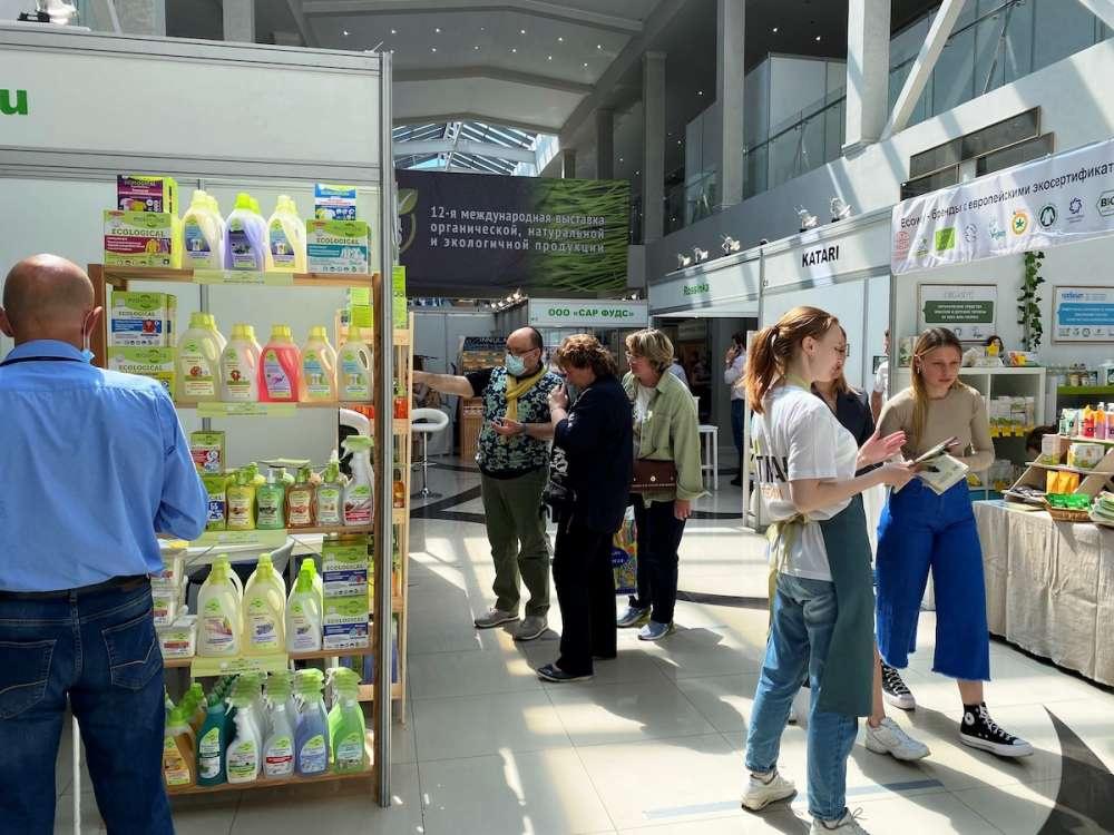 (RU) Итоги 12-й международной выставки ЭкоГородЭкспо 2021