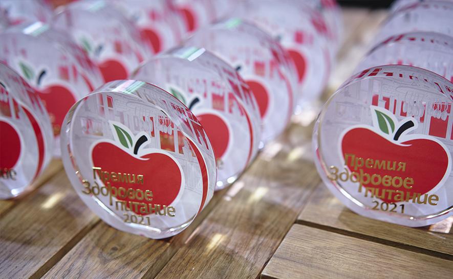 (RU) Ежегодная премия «Здоровое питание-2021»